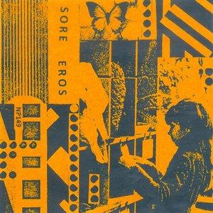 Bild für 'Sheets'