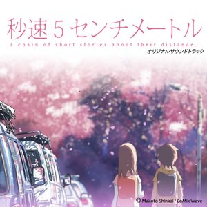 Image for '桜花抄'