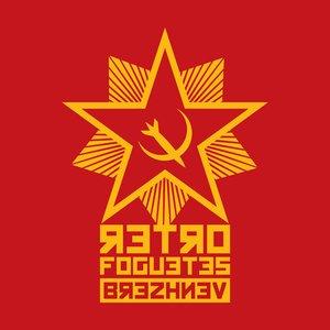 Image for 'Brezhnev - Single'