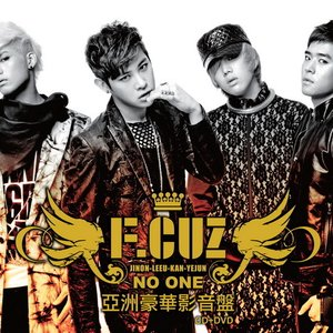Image for 'No One (Taiwan Version)'