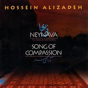Imagen de 'NeyNava and Song of Compassion'