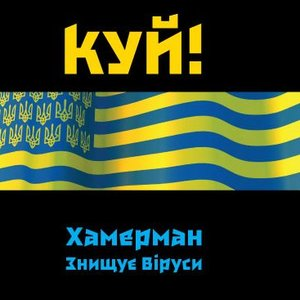 "Image for 'Реклама: студия ""ЗАЗО""'"