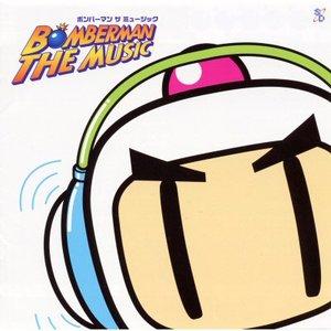 Image for 'Bomberman Hero OST'