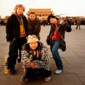 Image for 'Benten Asian Bentoh'