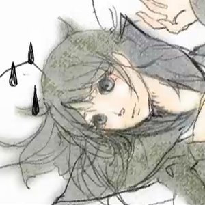 Image for 'すこっぷ feat.初音ミク'