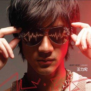 Imagen de 'Wo Wan Quan Mei You Ren He Li You Li Ni'