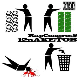 Image for 'Rap Congres$'