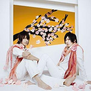 Image for '花篝-ハナカガリ-'