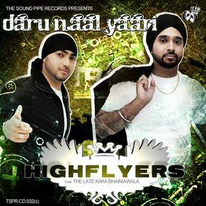 Image for 'Daru Naal Yaari'