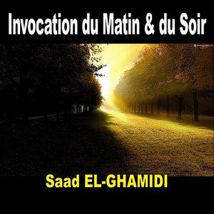 Image for 'Invocations du matin et du soir (Invocation - Quran - Coran)'