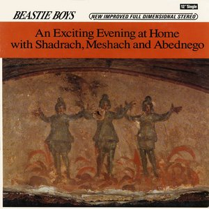 Image pour 'An Exciting Evening At Home With Shadrach, Meshach and Abednego'
