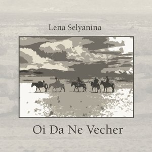 Image for 'Oi Da Ne Vecher'