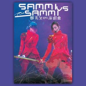Image for 'Sammi Vs Sammi 04 Concert CD'
