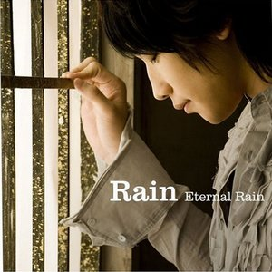 Image for 'Eternal Rain'