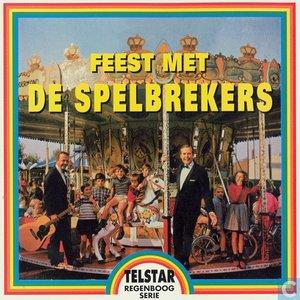 Image for 'De Regenboogserie: Feest met De Spelbrekers'