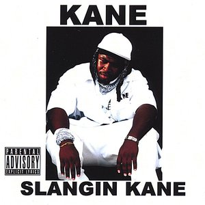 Image for 'Kane Speaks (Skit)'