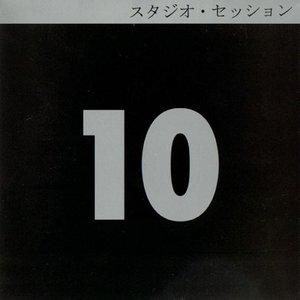 Imagen de 'Studio Sessions (disc 10)'