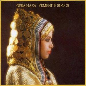 Image for 'Yemenite Songs'