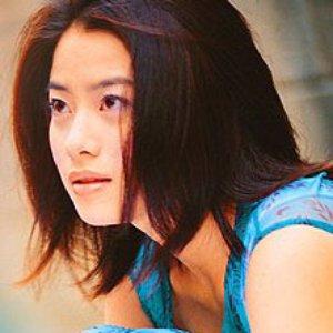 Image for '徐懷鈺'