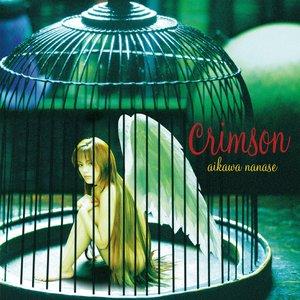 Image for 'crimson'