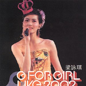 Image for 'G For Girl'
