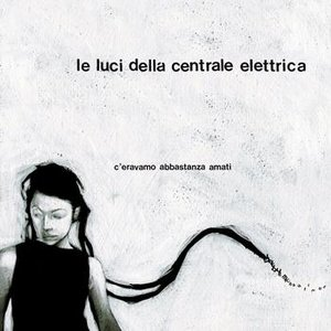 Image for 'Emilia paranoica'
