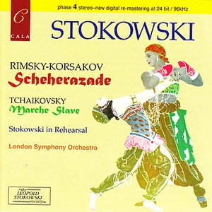 """Image for 'Scheherazade, Symphonic Suite After """"A Thousand and One Nights"""", Op. 35: III. The Young Prince and the Young Princess'"""