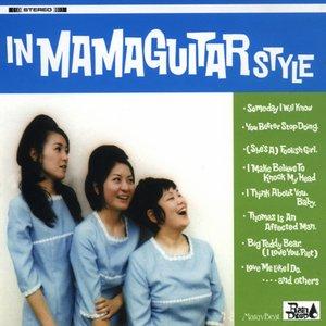 Bild für 'IN MAMAGUITAR STYLE'