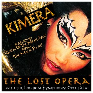 Image for 'The Lost Opera (Megamix)'