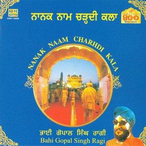Image for 'Nanak Naam Charhdi Kala'
