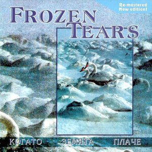 Image for 'Frozen Tears'