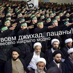 Bild för 'всем джихад, пацаны!'