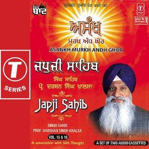 Image for 'Japji Sahib-asankh Murakh Andh (vol. 16)'