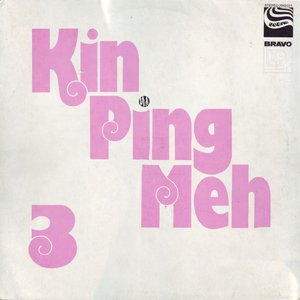 Image for 'Kin Ping Meh 3'
