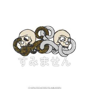 Image for 'Sumimasen'
