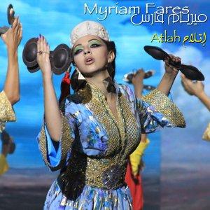 Image for 'Atlah'