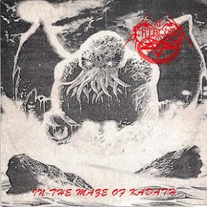 Image for 'In the Maze Of Kadath'