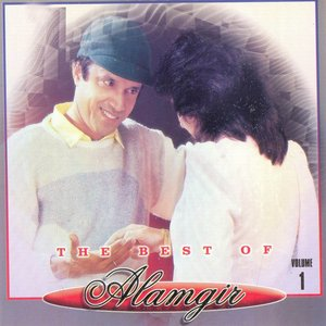 Image for 'The Best Of Alamgir: Vol. 1'