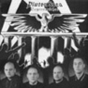 Image for 'Segermarschen'