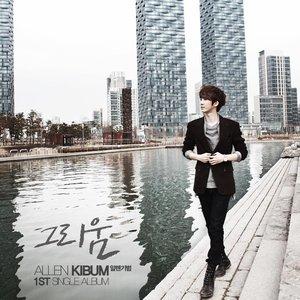 Image for 'Allen Kibum'