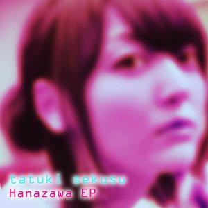 Image for 'Hanazawa EP'