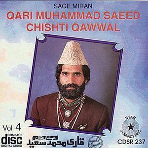 Image for 'Sahwan Wale Sarkar'