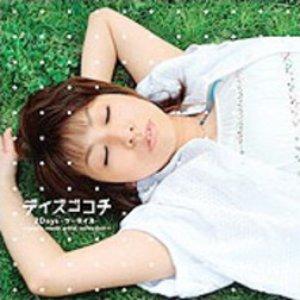 Bild für 'Kumano Kiyomi'