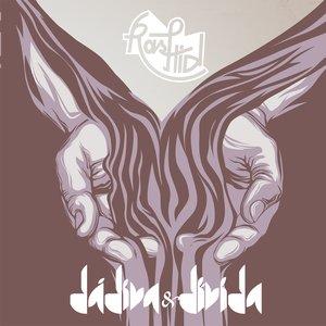 Image pour 'Dádiva e Dívida'