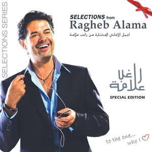 Image for 'The Selections-Special Edition'