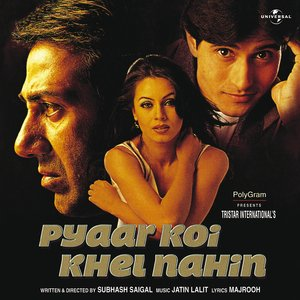 Image for 'Yaad Piya Ki Aane Lagi (Pyaar Koi Khel Nahin / Soundtrack Version)'