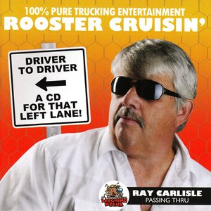 Image for 'Rooster Cruisin''