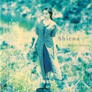 Image for 'Shiena'