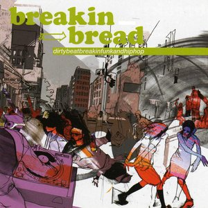 Image for 'Dirtybeatbreakinfunkandhiphop'