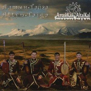 Image for 'Алтын Тайга'